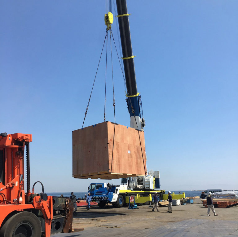 Rigging discharge large cargo